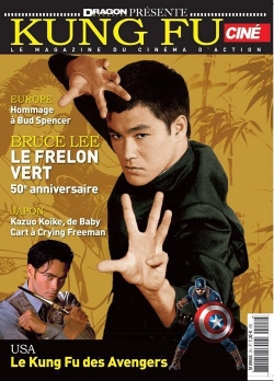 Ciné Kung fu n°2