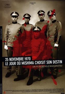 25 novembre 1970 le jour où Mishima choisit son destin