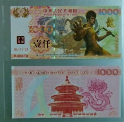 BRUCE LEE Billet de Banque Collector