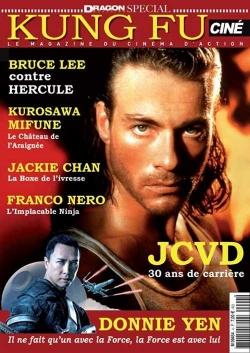 Ciné Kung Fu n°4