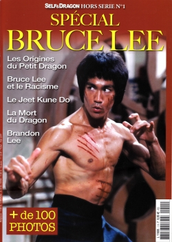 Self & Dragon SPECIAL BRUCE LEE