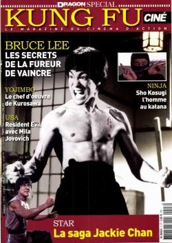Ciné Kung Fu n°3