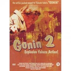 Gonin 2