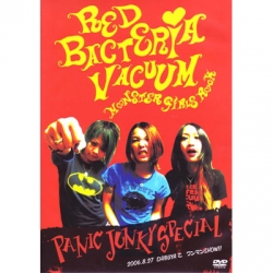 RED BACTERIA VACUUM / panic junky special