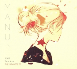 Manu Tenki Ame The Japanese EP