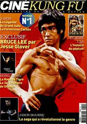 Ciné Kung Fu n°1