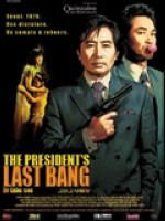 Im Sang-soo The president's last bang